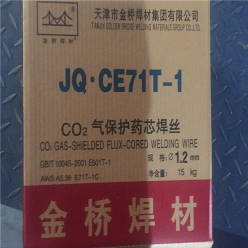 天津金桥碳钢药芯焊丝 JQ.CE71T-1 E71T-1C E501T-1气保焊丝