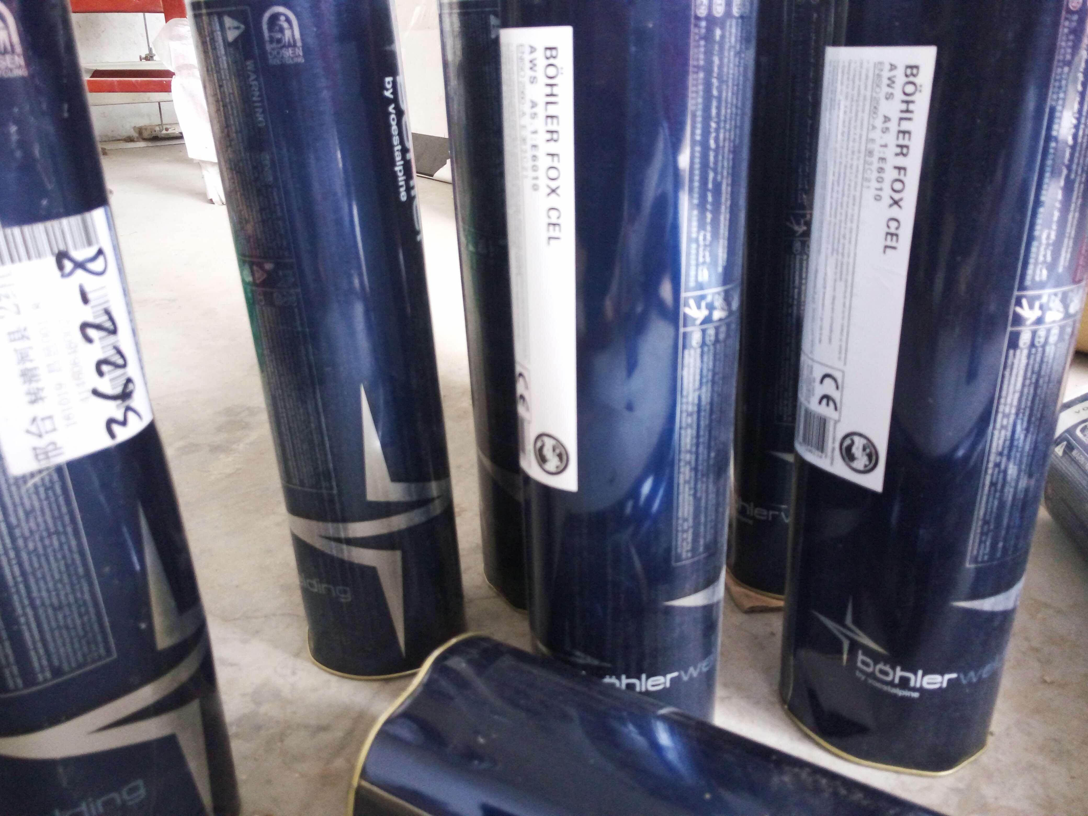 进口伯乐E6010纤维素下向焊条E6010管道焊条