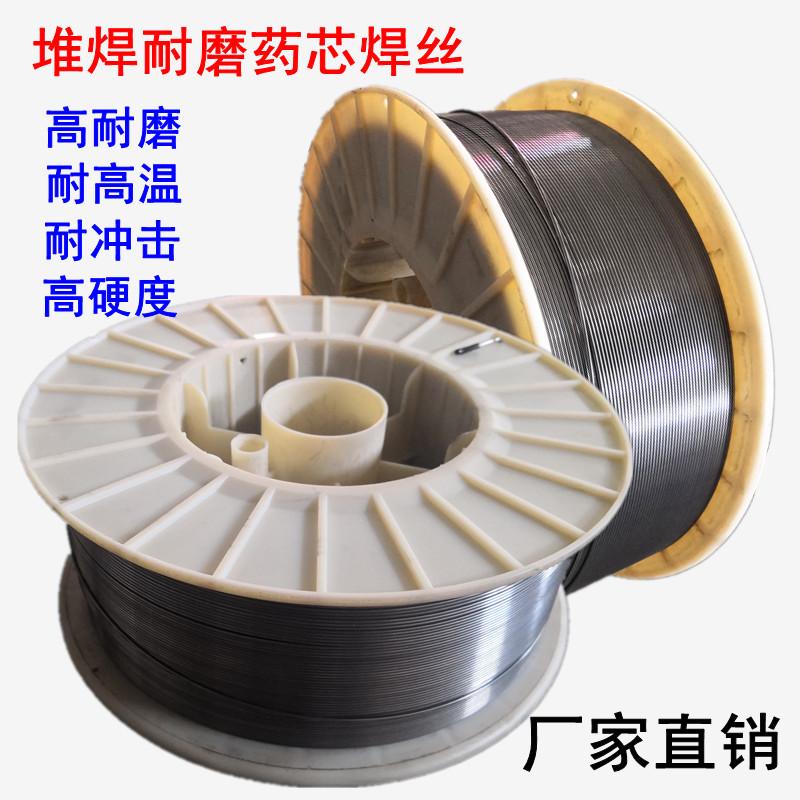 耐磨焊丝 耐磨药芯焊丝 型号简明表