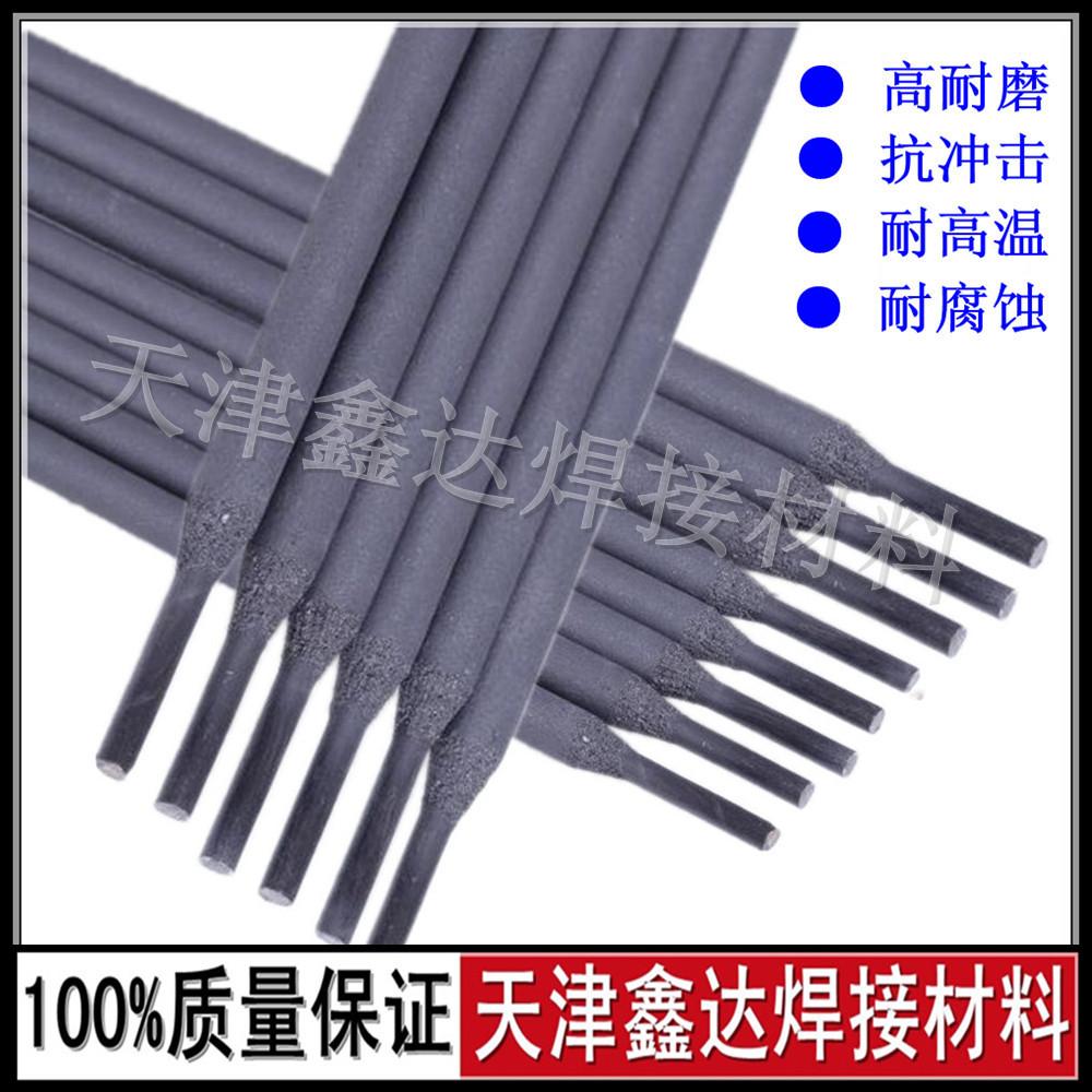 D512耐磨堆焊焊條