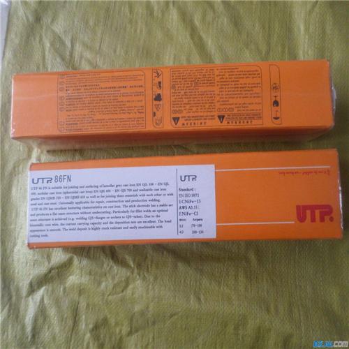 德國UTP焊材