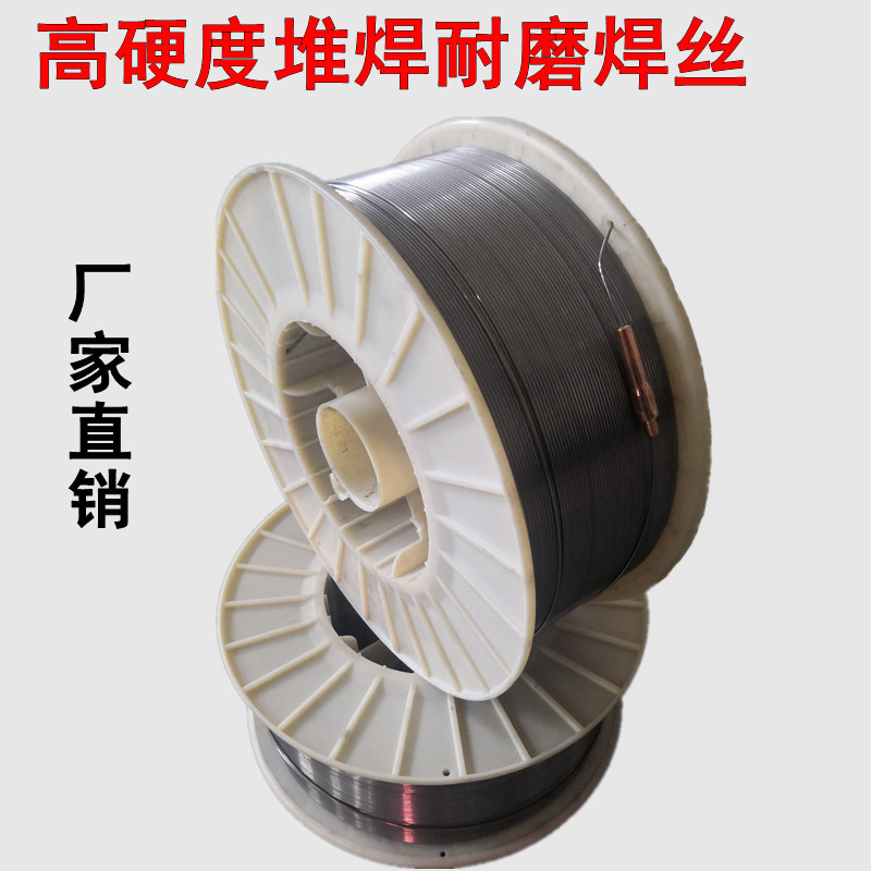 YD507阀门焊丝