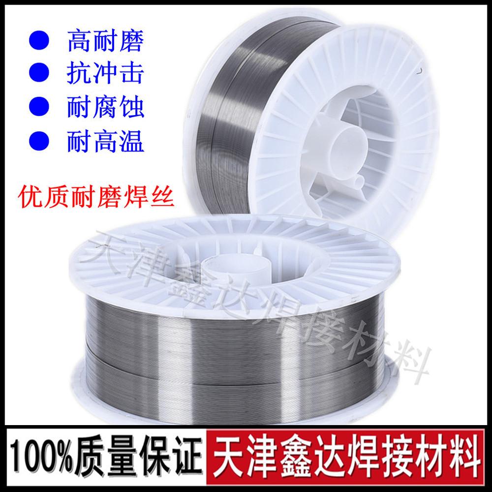 xd-517气保药芯焊丝 xd-517耐磨堆焊药芯焊丝 厂家直销